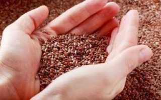 Семена льна для похудения и очищения
