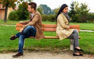 Как понять что муж охладел
