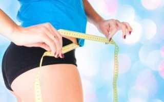 Программа похудения минус 60