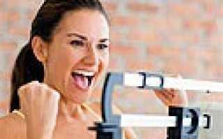 Как похудеть отзывы людей которые похудели