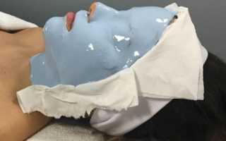 Как снимать альгинатную маску с лица