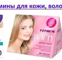 Какие витамины для роста волос и ногтей