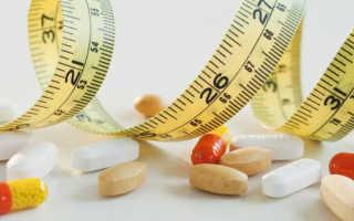 Похудение с метформином отзывы