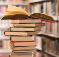 Как хранить книги в неотапливаемом помещении