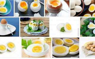 Сонник яйца вареные видеть