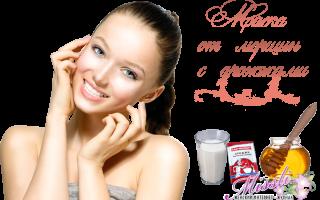 Маска для лица дрожжи и молоко