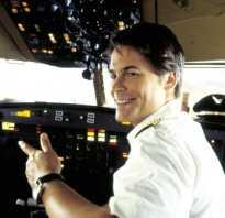 Очень боюсь лететь на самолете