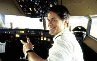 Боюсь лететь на самолете первый раз