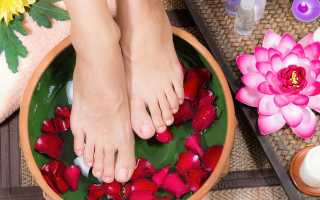 Расслабляющие ванночки для ног