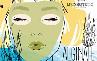 Что наносить на лицо после альгинатной маски