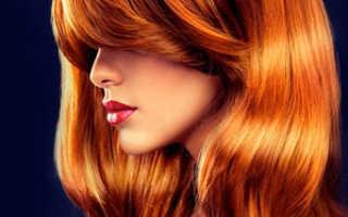 Неформальный цвет волос