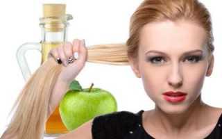 Как часто можно ополаскивать волосы уксусом