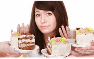 Чем заменить конфеты при похудении
