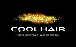 Коллаген для волос отзывы