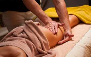 Этапы антицеллюлитного массажа