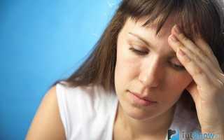 Пролактин и стресс