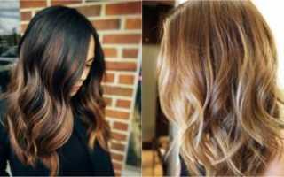 Три цвета волос