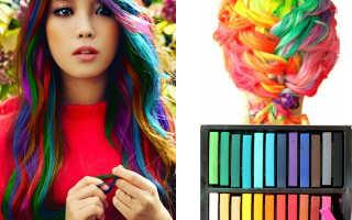 Мелки для покраски волос