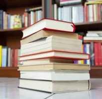 Книги которые помогут пополнить словарный запас
