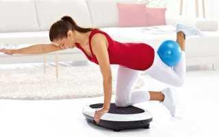 Вибротренажер ленточный для похудения