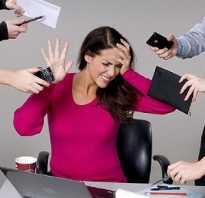 После стресса сильная слабость