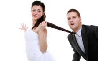 Книга как женить на себе мужчину