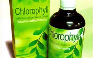 Хлорофилл для похудения