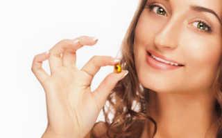 Масло витамин а для лица